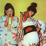 kimono my house 1974