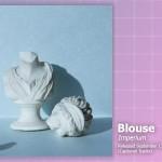 Music Review: Blouse, <em>Imperium</em>