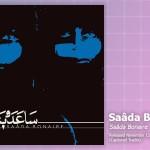 Music Review: Saâda Bonaire, <em>Saâda Bonaire</em>