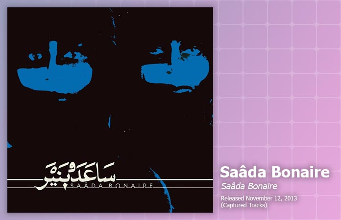 saada-bonaire-review-header-graphic