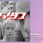 Music Review: Foetus, <em>Soak</em>