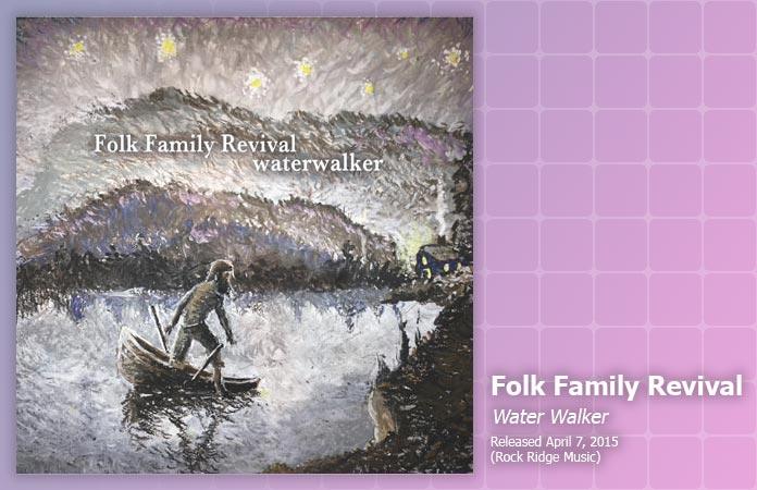 folk-family-revival-water-walker-review-header-graphic