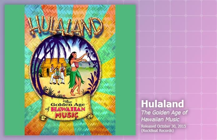 hulaland-review-header-graphic
